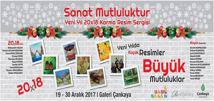 20cmx18cm Yeniyıl 2018 Karma Resim Sergisi